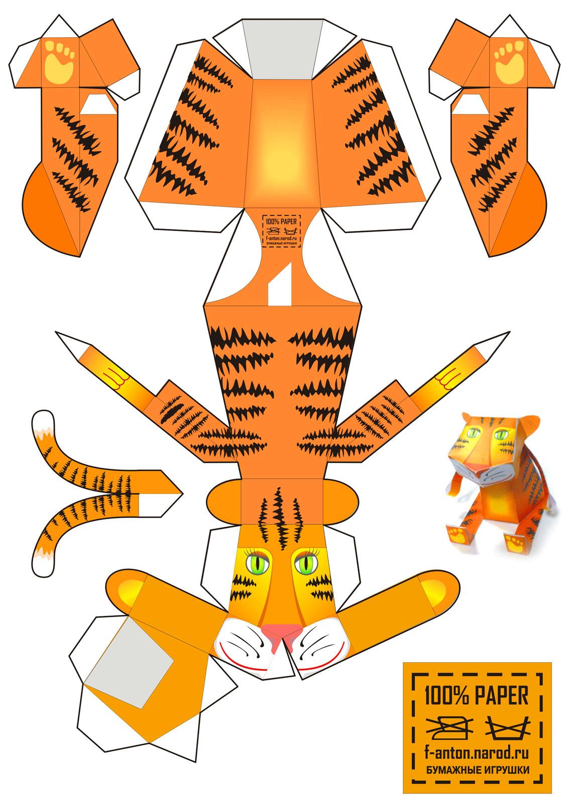Как сделать тигра из бумаги своими руками оригами поэтапно