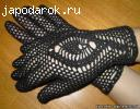 Перчатки ажурные крючком